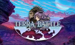 ไปไม่ถึงฝัน Terra Battle ฝีมือของทีมงานเคยสร้าง Final Fantasy ประกาศปิด