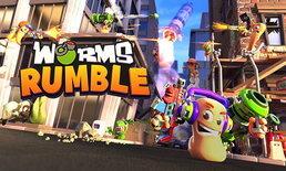 กระหึ่ม!! Worms Rumble เผยฟีเจอร์ใหม่พร้อมรองรับบน PS5 แน่นอน