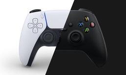งานนี้เจ็บราคาเกมของ PS5 และ Xbox Series X คาดว่าจะแพงขึ้น