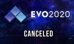 สรุปไม่จัด! EVO 2020 ในรูปแบบ Online ยกเลิกแล้วเรียบแล้ว