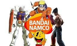 Bandai Namco โชว์ของ!! เตรียมไลฟ์สดเผยตัวอย่างเกมส์ใหม่แกะกล่อง