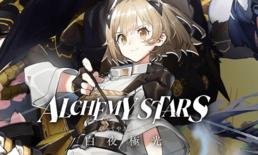 Tencent เผยตัวอย่างใหม่ของ Alchemy Stars ที่นำเสนอกลุ่ม Illumina
