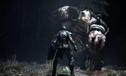 พบข้อมูล Demon's Souls Remake อาจลง PlayStation 4 ด้วย