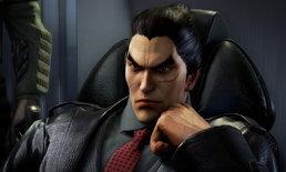 Kazuya Mishima จาก Tekken ประกาศเข้าร่วมศึก Super Smash Bros. Ultimate