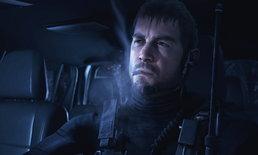 แฟน Resident Evil Village พบข้อผิดพลาดจากอนิเมชั่นของ Chris Redfield