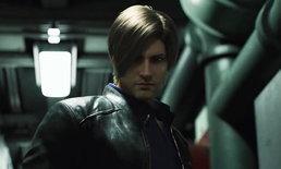 ชมคลิปฉากเปิดเรื่อง 3 นาทีของ Resident Evil: Infinite Darkness