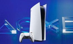 ประธาน Sony ไม่ปลื้มที่เครื่อง PlayStation 5 ถูกนำไปขายต่อ Resell