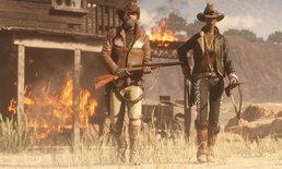 MOD ภาษาไทย Red Dead 2 เตรียมออกมาให้เล่นสิ้นปีนี้