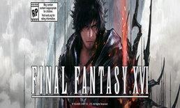 Final Fantasy XVI ทำเสียงพากย์ภาษาอังกฤษก่อนญี่ปุ่น