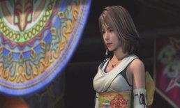 10 เรื่องของยูน่าคุณอาจไม่รู้ใน Final Fantasy X