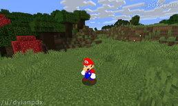 แฟนเกมสร้าง MOD Mario 64 ให้เล่นใน minecraft