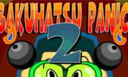 Bakuhatsu Panic 2