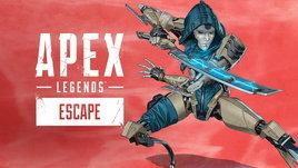 Apex Legends Season 11และการมาของ Legend ตัวใหม่