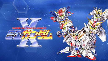 Bandai Namco ประกาศ Super Gachapon World SD Gundam X