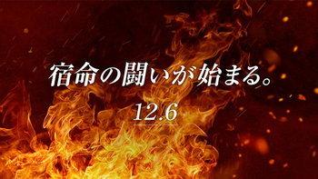 Koei Tecmo เตรียมเปิดตัวเกมใหม่ 6 ธันวาคมนี้