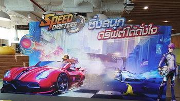การีน่าเปิดตัว Speed Drifters เกมซิ่งน้องใหม่ เตรียมตัวซิ่งได้เดือนนี้
