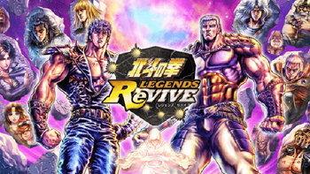 เจ้าน่ะตายไปแล้ว! เกมหมัดดาวเหนือ Legends ReVIVE ของชาวมือถือ
