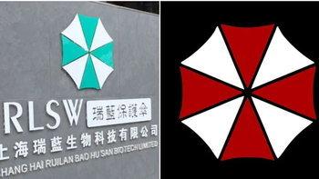 อเมริการะวังไว้! จีนเปิดบริษัท Biotech โลโก้คุ้นๆหน้า