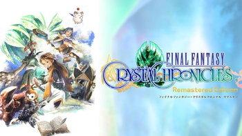 Final Fantasy Crystal Chronicles Remastered Edition เตรียมวางจำหน่าย 23 ม.ค. 2020