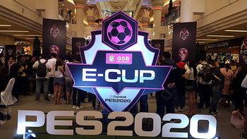 อินโดนีเซียและเวียดนามคว้าแชมป์ GSB E-Cup 2019 ชิงถ้วยพระราชทานฯ