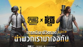PUBG Mobile เปิดศึกซอมบี้กันต่อกับซีรี่ส์ The Walking Dead
