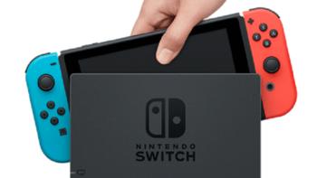 Nintendo Switch จะไม่รอด? เมื่อ PS5 และ Xbox ใหม่กำลังมา