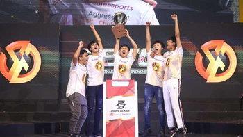 Pointblank จัดแข่งใหญ่ประจำปีเฟ้นหาตัวแทนประเทศไทย ไปแข่งชิงแชมป์โลก
