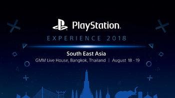 เปิดตารางกิจกรรมและผังงาน PlayStation Experience 2018 พบผู้สร้าง Dragon Quest XI