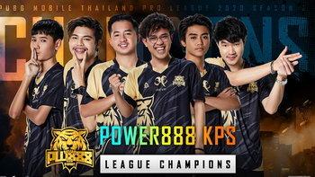 บทสรุป การแข่งขัน PUBG MOBILE Thailand Pro League 2020 สัปดาห์ที่ 6
