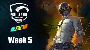 สรุปการแข่งขัน PUBG MOBILE Thailand Pro League 2020 สัปดาห์ที่ 5