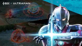 RoV ไม่ต้องรอแล้วน้อง พวกพี่มาช่วยโลกแล้ว Garena Rov x Ultraman !! 31/10/2020