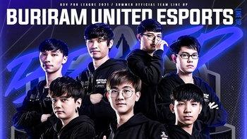 RoV เปิดตัวทีมโหด !! Buriram United Esports เรามาเพื่อทวงแชมป์ !!