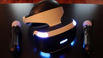 มีข่าวหลุดว่า Sony จะมีเซอร์ไพรส์ในงานเปิดตัว PlayStation 5