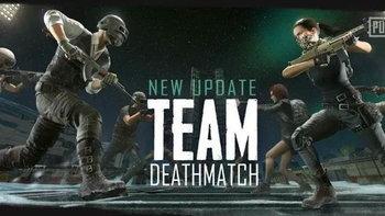 PUBG จัดหนักเพิ่มโหมดอาเขต Team Deathmatch 8Vs8 ยิงอย่างเดียวไม่ต้องฟาร์ม