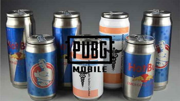สาระมีอยู่จริง! PUBG Mobile ยา Boost แต่ละอย่างมีประโยชน์อะไร