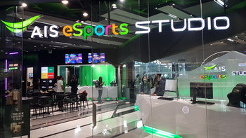 AIS เปิดตัว eSports Studio ร้านเกมสุดหรูราคาเยา