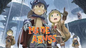 Made in Abyss เกมจากอนิเมะดัง ประกาศลง PS4, Switch และ PC ปีหน้า