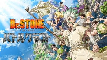 Dr. Stone Battle Craft ประกาศเปิดให้บริการกันยายนนี้