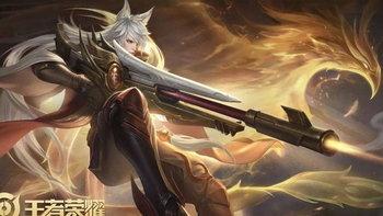 RoV ก้าวอันยิ่งใหญ่ !! เตรียมรวมเกมกับ Honor of Kings บุกตลาด Esports