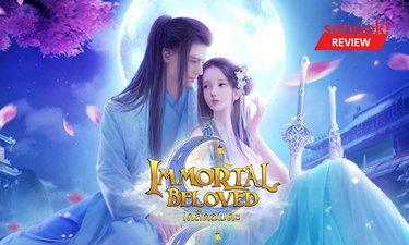 รีวิว Immortal Beloved เคล็ดอมตะ เกมมือถือคู่รักสะท้านยุทธภพ