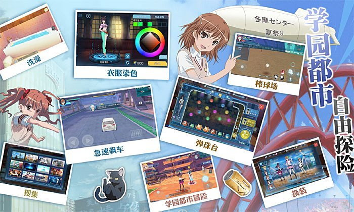 รีวิว To Aru Majutsu no Indekkusu เกมจากอนิเมะสุดฮิต อินเดกซ์ คัมภีร์คาถาต้องห้าม