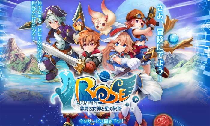 ROSE Online Mobile เกมออนไลน์สุดแบ๊ว ทำให้เล่นเพิ่มในมือถือ