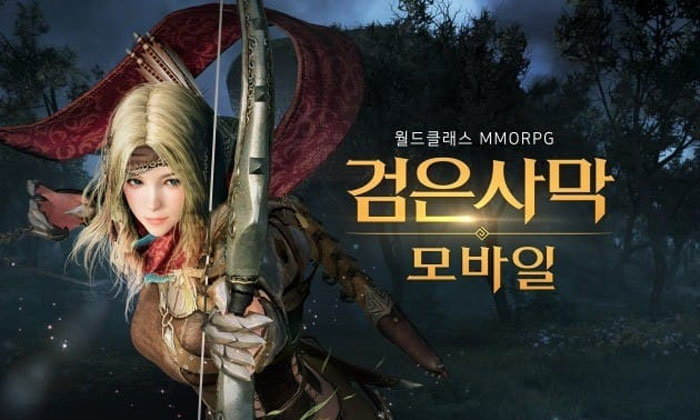 เกาหลีใต้เตรียมประกาศรางวัล Korea Game Awards 2018 ปีนี้เกมมือถือล้วนๆ