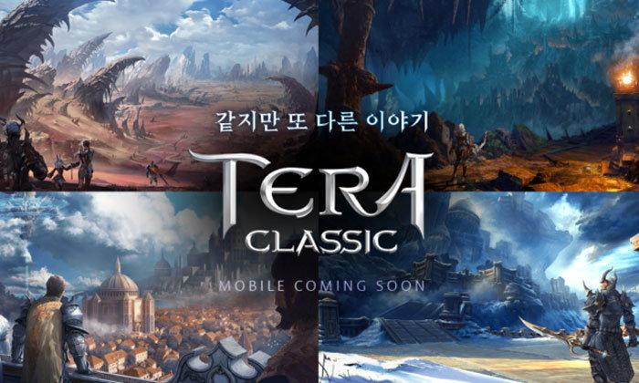 TERA Classic เตรียมเปิดให้เล่นที่เกาหลีใต้ ซัมเมอร์นี้