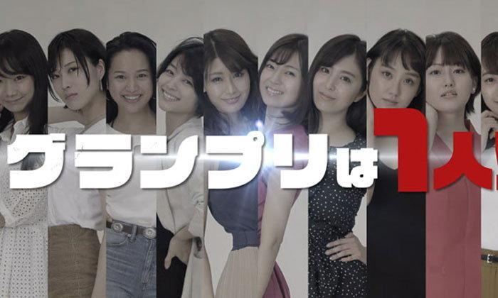 เกม Yakuza ภาคใหม่ประกาศรายชื่อ 10 สาวที่จะเข้าร่วมแสดงในเกมแล้ว
