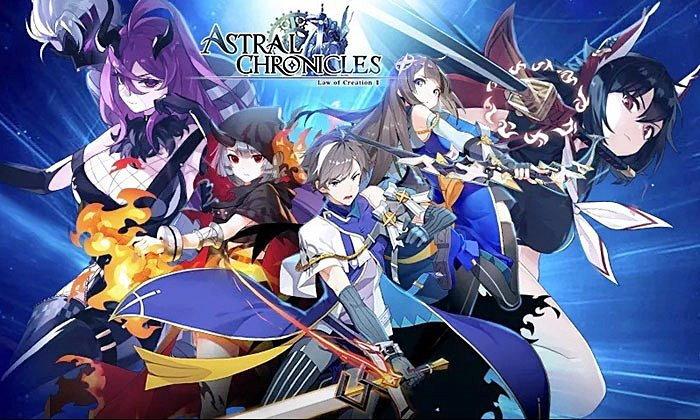 รีวิว Astral Chronicles เกมมือถือสไตล์อนิเมะมาใหม่ เน้นความน่ารักน่าติดตาม