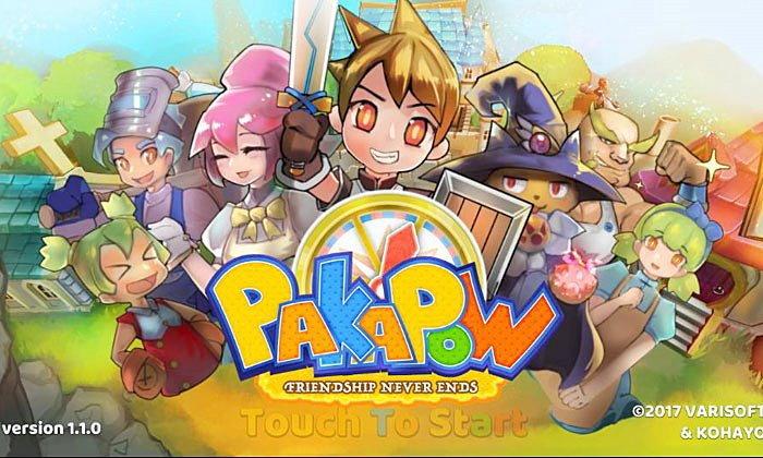 รีวิว PaKaPow Friendship Never Ends เกมทำลายมิตรภาพสไตล์ Dokapon