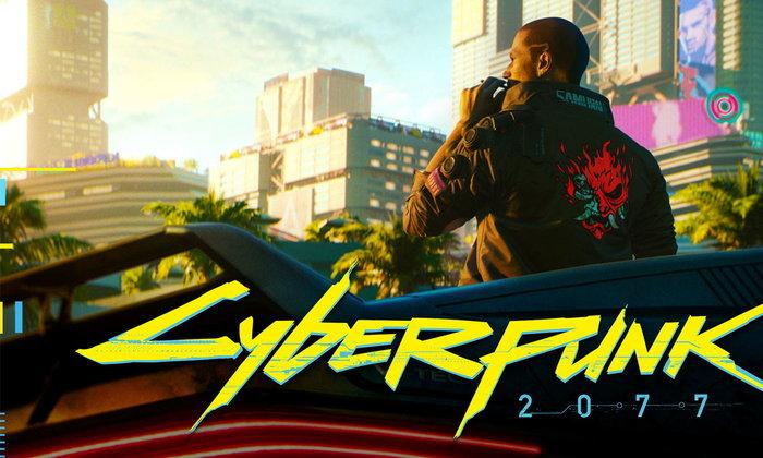 Cyberpunk 2077 อาจจะไม่ได้ลง Nintendo Switch