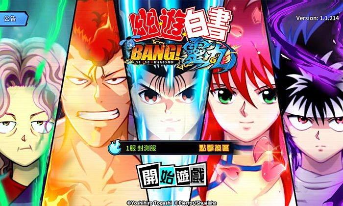 รีวิว YuYu Hakusho คนเก่งทะลุโลกมือถือ จากผู้พัฒนาเดียวกับ One Punch Man