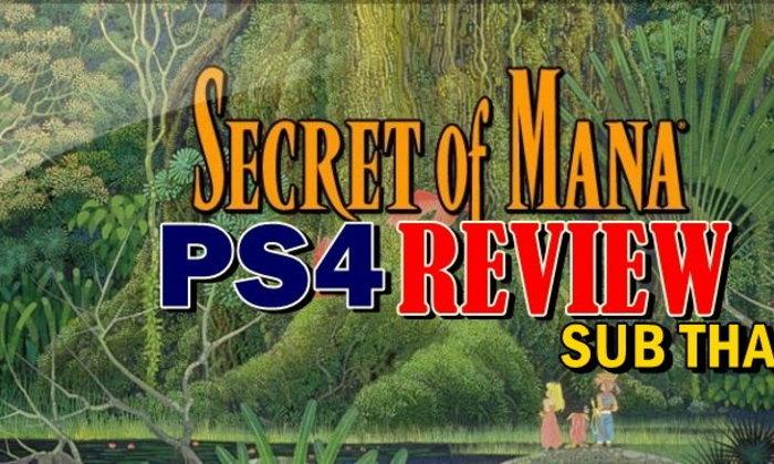 รีวิวเกม Secret Of Mana ตำนานเกม RPG ฉบับภาษาไทย บน PS4